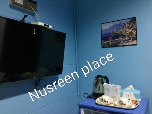 Nusreen Place photo 6