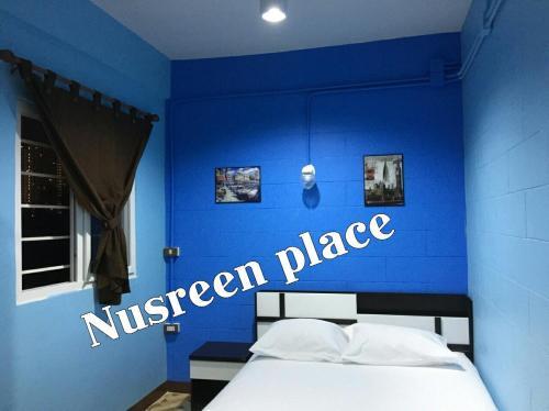 Nusreen Place photo 7