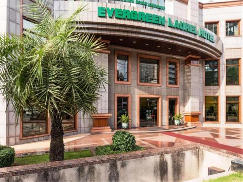 Evergreen Laurel Hotel Sathorn Bangkok photo 58
