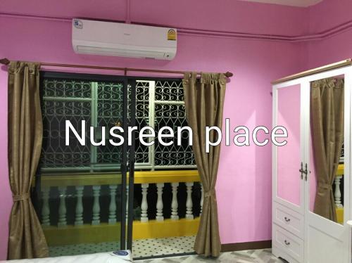 Nusreen Place photo 9