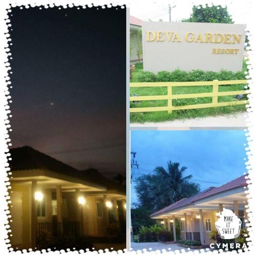Deva Garden Resort Deva Garden Resort
