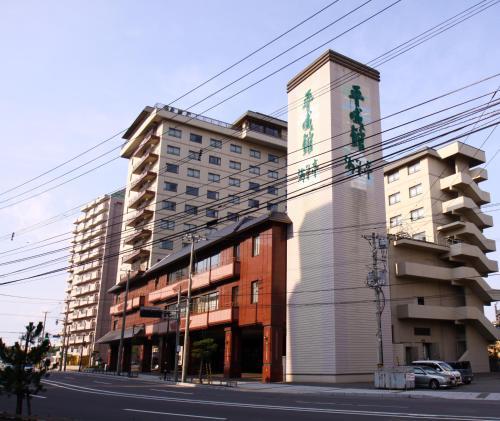函館 湯の川 平成館 海羊亭