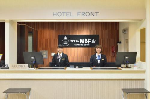 호텔 WBF 삿포로 오도리