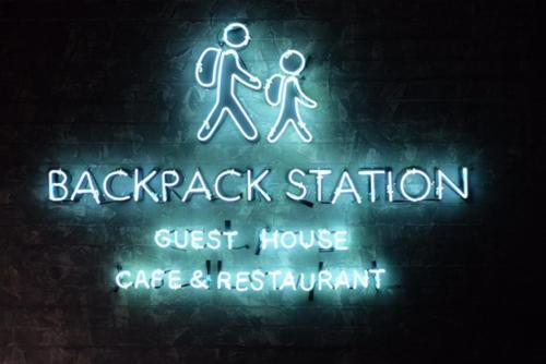 Backpack Station photo 8