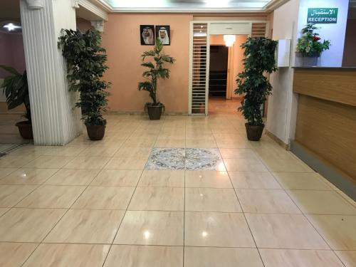 Al Musafer Hotel Riyadh room photos
