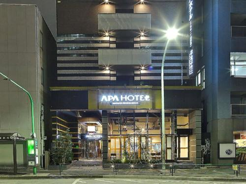 APA Hotel Roppongi Itchome Ekimae photo 29