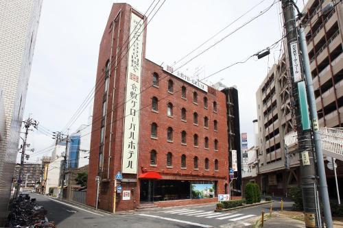 倉敷國際飯店 Kurashiki Global Hotel