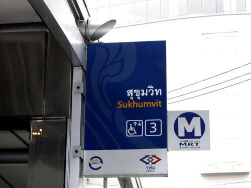 The Key Sukhumvit Bangkok by Compass Hospitality photo 25