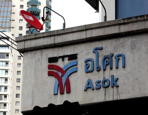 The Key Sukhumvit Bangkok by Compass Hospitality photo 26