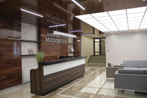 Hotel Moskovskiy