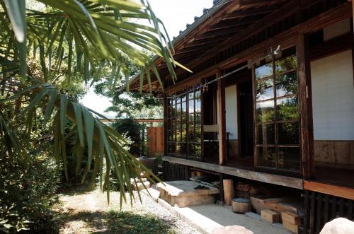 Cocon House - Aira