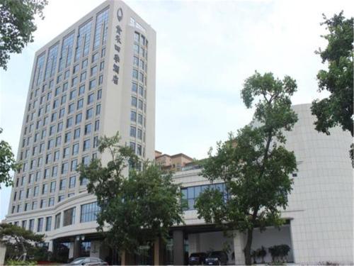 WeiHai Guihe Siji Hotel
