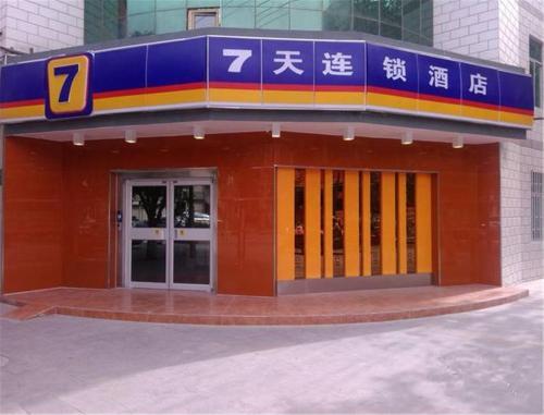 7Days Inn Dunhuang Night Fair