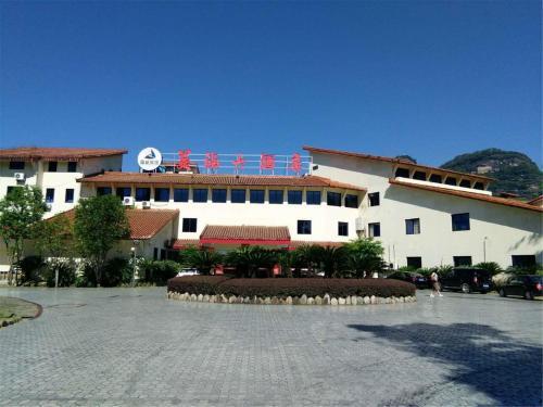 Wuyishan Meihai Hotel