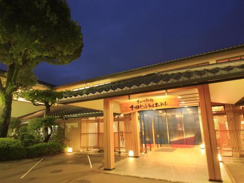 Фото отеля Shimoda Central Hotel
