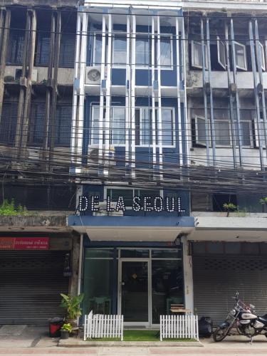 DE LA SEOUL Guesthouse photo 6