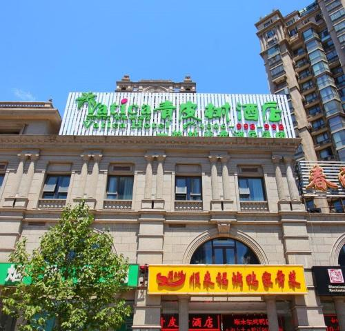 Vatica Beijing Chaoyang West Dawang Road Jiulongshan Subway Station Hotel photo 27