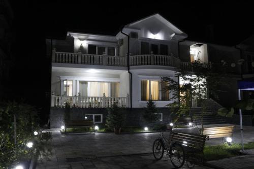 . Guest House Sofia