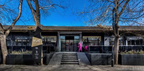 9 Yangfang Hutong, Xicheng District, Beijing, China.