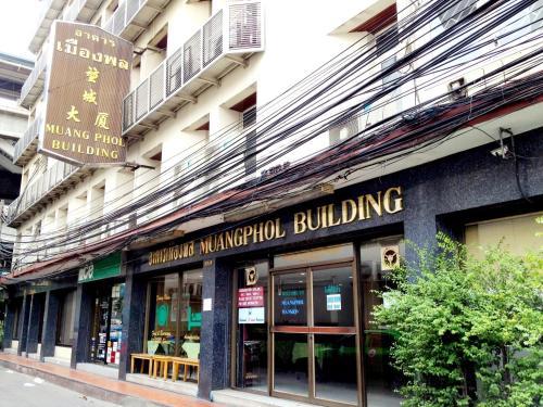 Muangphol Mansion impression