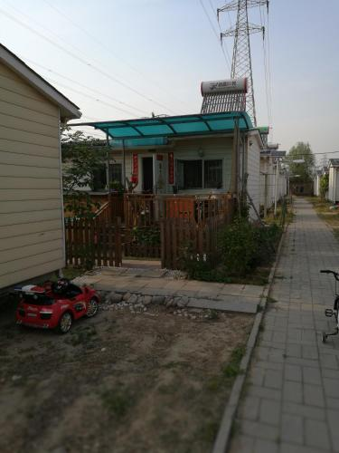 Maizi Vocation House photo 6