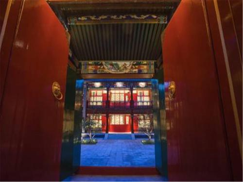Zhongyixuan Courtyard Hotel photo 21