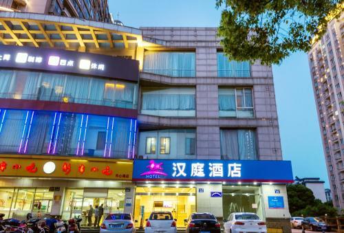 Hotel Hanting Express Hangzhou Xiaoshan Shi Xin Road