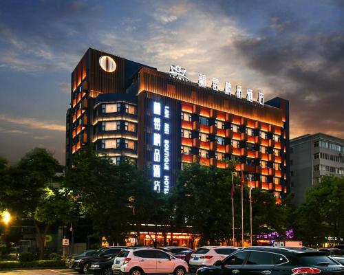 __{offers.Best_flights}__ Lanmei Boutique Hotel West Station Branch Lanzhou (Lanzhou City Center Branch)