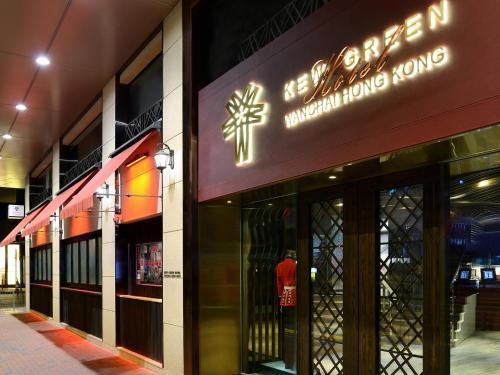 Kew Green Hotel Wanchai Hong Kong (Formerly Metropark Wanchai) photo 41
