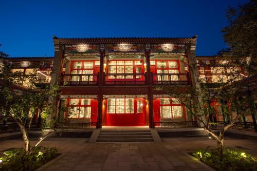 Zhongyixuan Courtyard Hotel impression