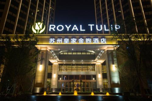 Royal Tulip Suzhou China photo 9