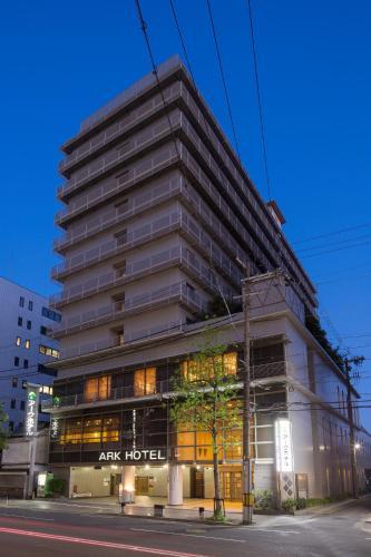 Ark Hotel Kyoto