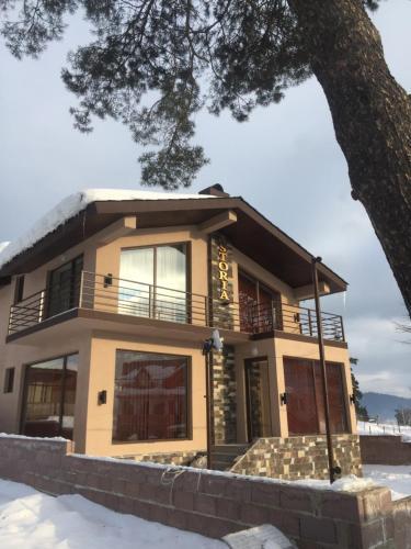 villa astoria (bakuriani) - Accommodation - Bakuriani