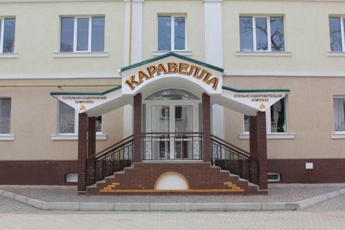 Karavella