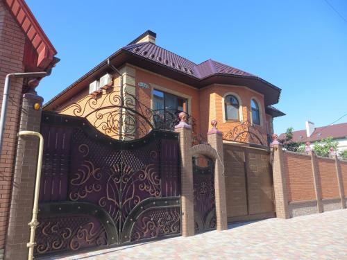 . Guest House - Italiyska Street