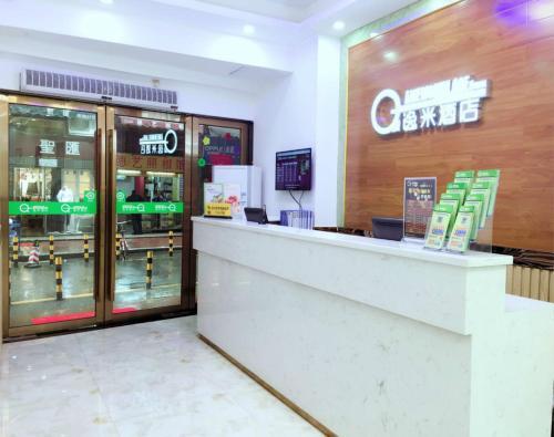 . Yimi Inn Meizhou Guangmei Road Huangtang Branch