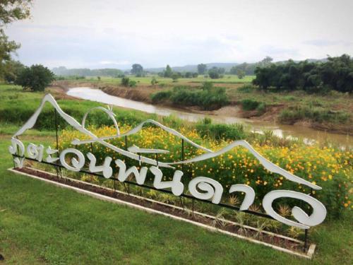 Phutawan Pundao เชียงใหม่
