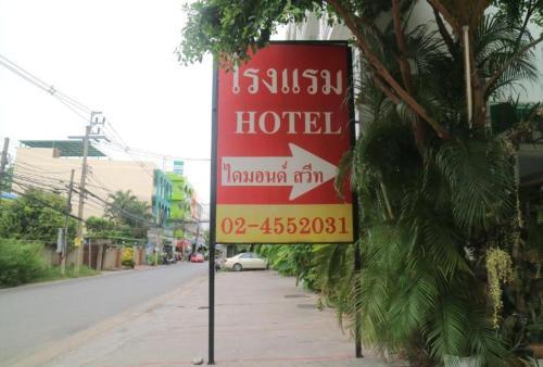 Diamond sweet hotel photo 4