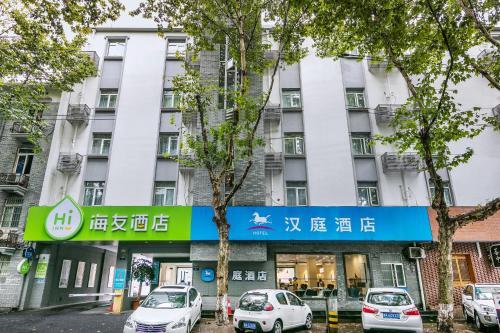 Hotel Hanting Express Hangzhou West Lake Baochu