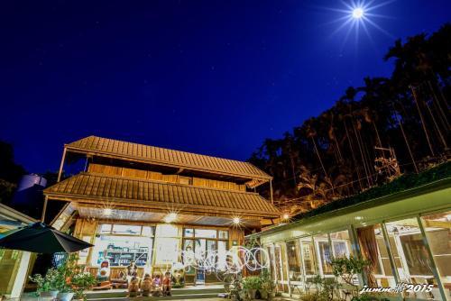 Tian Xiu Mountain Village