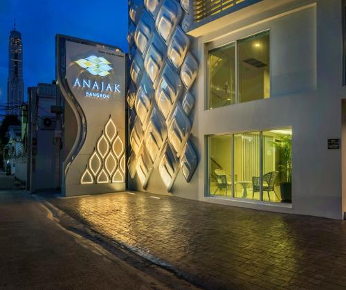 Anajak Bangkok Hotel photo 47