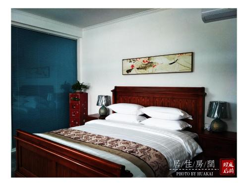 Yard Boutique Guesthouse photo 8
