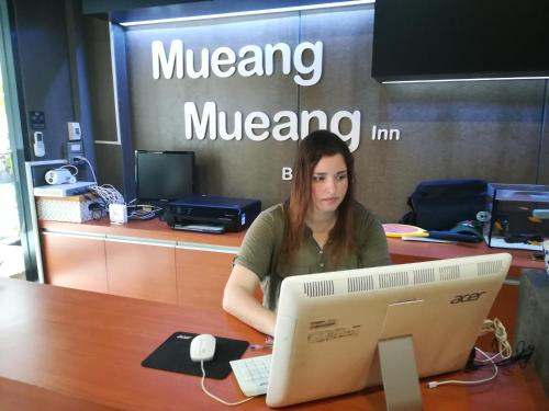 Mueang Mueang Inn Bangkok photo 25