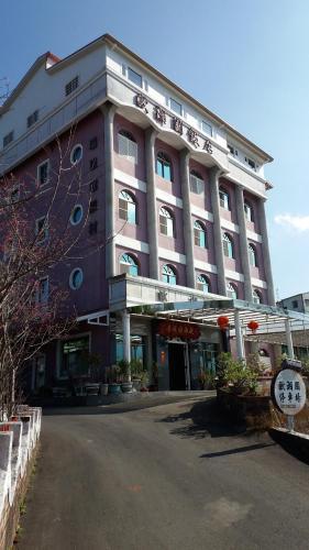 O-Sun-Win Hotel