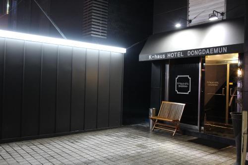 K-haus Dongdaemun Seoul