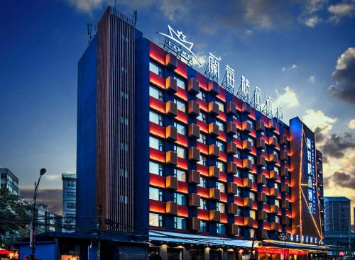 Lanmei Boutique Hotel Xiyuan West Station Branch Lanzhou