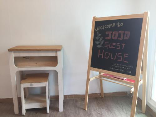 Jojo Guesthouse