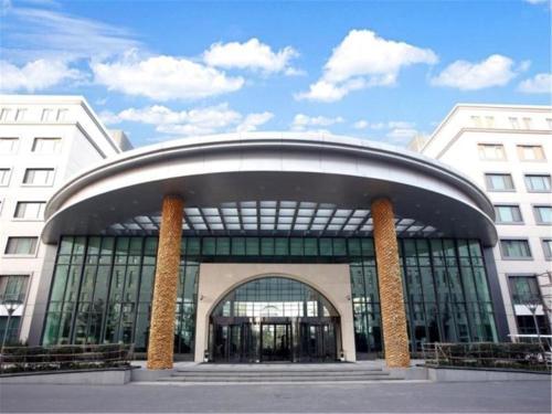 Tianjin All Legend International Hotel