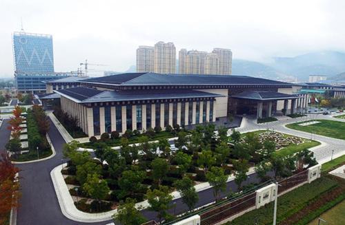 Huaguoshan Hotel