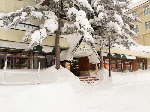 一之瀨日式旅館 Villa Ichinose
